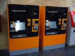 автомат по продаже Bonotren