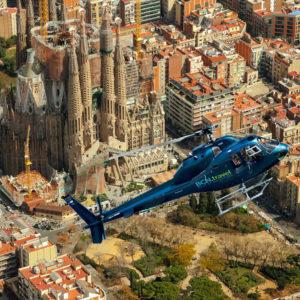 Вертолетные прогулки